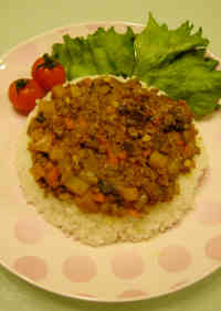 Mild Dry Curry with Chunky Vegetables