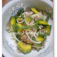 Hot Kabocha Squash and Green Bean Salad