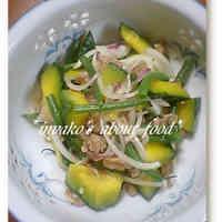 Hot Kabocha Squash and Green Bean Salad