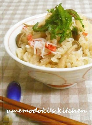 Crab Sticks and Shimeji Mushroom Rice