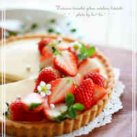 Custard Pudding Tart