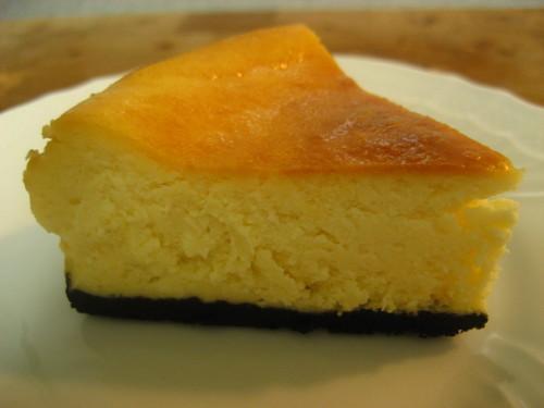 Futako Tamagawa Cheesecake