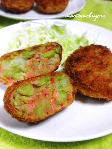 Fava Bean and Sakura Shrimp Croquettes