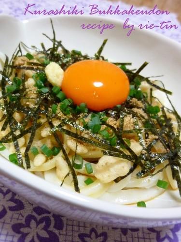A Flavor of Kurashiki City: Cold or Hot Bukkake Udon