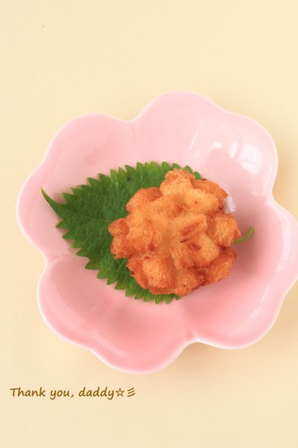 Hydrangea-Shaped Shrimp Dumplings