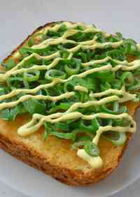Miso and Green Onion Mayonnaise Toast