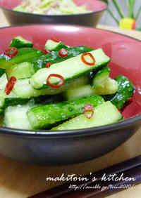 10 Minute Spicy & Garlicky Cucumber