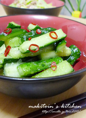 10 Minute Spicy & Garlicky Cucumber