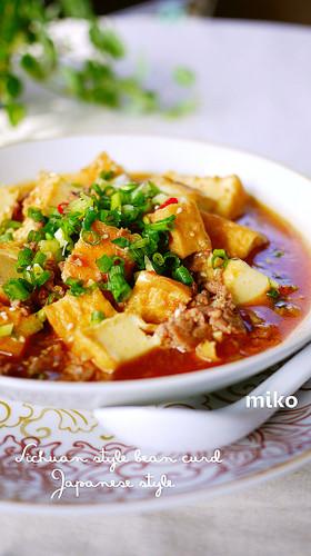 Super Quick Japanese-Style Mapo Tofu with Atsuage