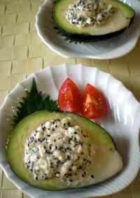 Avocado Salad Stuffed with Tofu