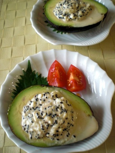 Avocado Salad Stuffed with Tofu