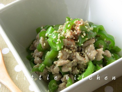 A Recipe With Lots Of Bell Peppers: Minced Meat With Miso