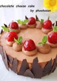 Cherry and Chocolate No-Bake Cheesecake
