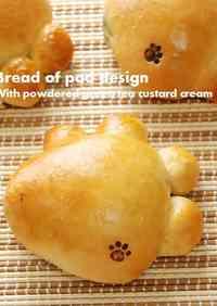 Paw Shaped Green Tea Custard Cream Bread