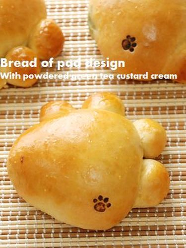 Paw Shaped Green Tea Custard Cream Bread