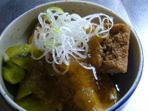 A Summertime Simmered Dish: Atsuage & Cucumber Gelée