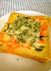 Made with Leftovers - Cheese, Shiso Leaves and Carrot Toast