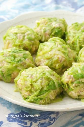 Wrapped with Lettuce! Plump Tofu Shumai Dumplings