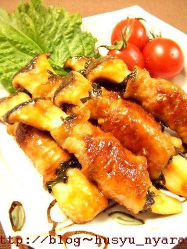 King Oyster Mushroom Gochujang Teriyaki
