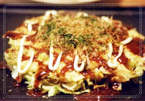 My Family's Okonomiyaki