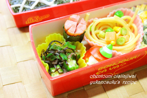 Quick and Easy Bento - Okra and Shio-Konbu with Bonito Flakes