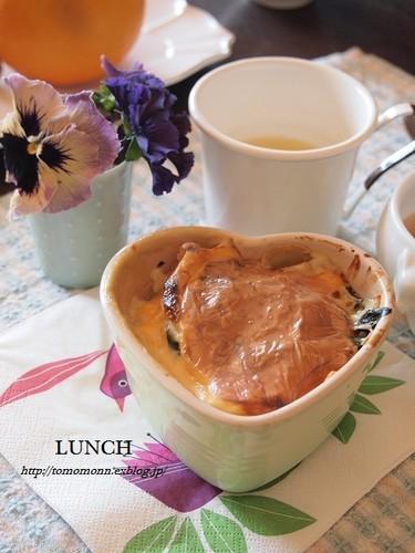 Sausage and Spinach Doria (Rice Gratin) | Washoku.Guide