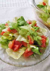 Deli-Style Lettuce and Tomato Salad