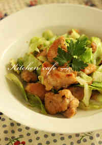 Cabbage and Chicken Asian Stir-fry