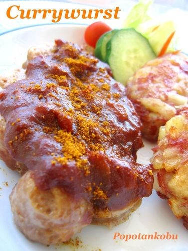 Currywurst -- German Street Food