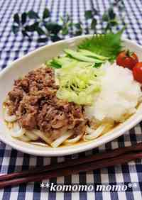 Udon Noodles with Grated Daikon and Beef