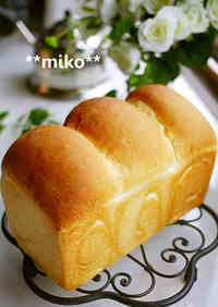 Fluffy Yogurt Whey Mountain-Shaped Bread