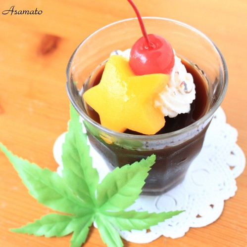 Easy Midnight Coffee Jelly for the Tanabata Festival