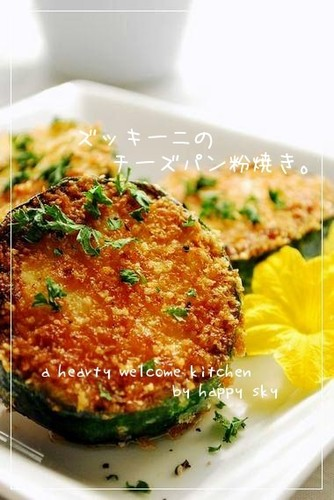 Pan-Fried Zucchini with Cheese and Panko