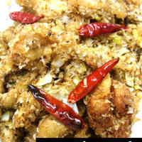 Hong Kong Spicy Chicken and Burdock Root Stir-Fry