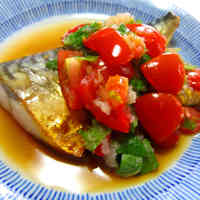 Grilled Mackerel with Tomato, Shiso, Grated Daikon Radish, and Ponzu Sauce