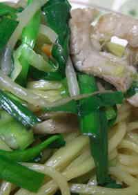 Chinese Yakisoba Noodles