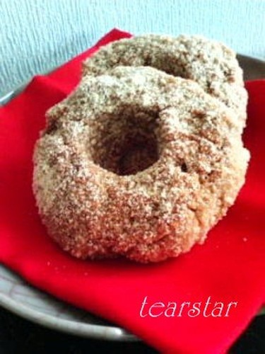 Baked Rice Flour and Okara Donuts with Brown Sugar & Kinako