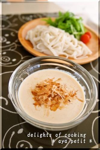 Soy Milk Miso Noodle Sauce for Somen & Udon Noodles
