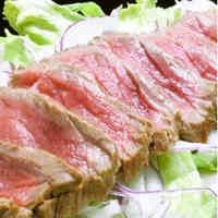 Miso Marinated Beef Tataki (Seared Beef)