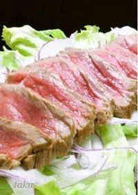Miso Marinated Beef Tataki (Seared Beef)