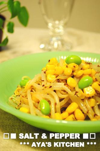 Bean Sprouts & Corn Namul
