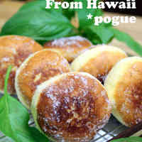 Melt-in-your-mouth Hawaiian Malasada Donuts