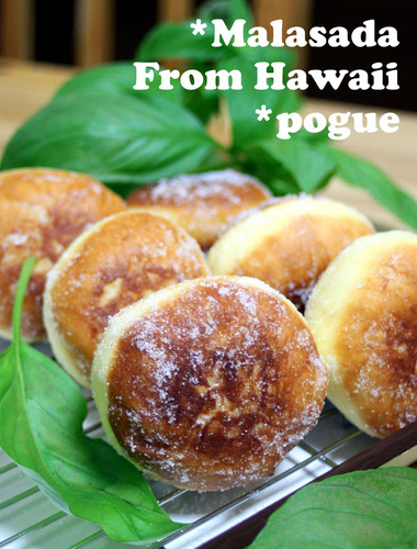 Melt-in-your-mouth Hawaiian Malasada Donuts