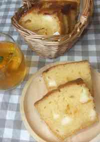 Orange Marmalade & Cheese Pound Cake