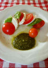 Caprese Salad with Pesto alla Genovese