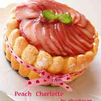 Peach Bavarois Charlotte Cake