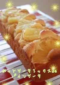 Pancake Mix Pineapple Cake