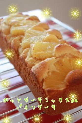 Pancake Mix Pineapple Cake
