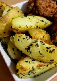 Crispy Pan-Fried Potatoes