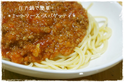 Made Easy in a Pressure Cooker Meat Sauce